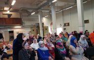 Seminar za žene