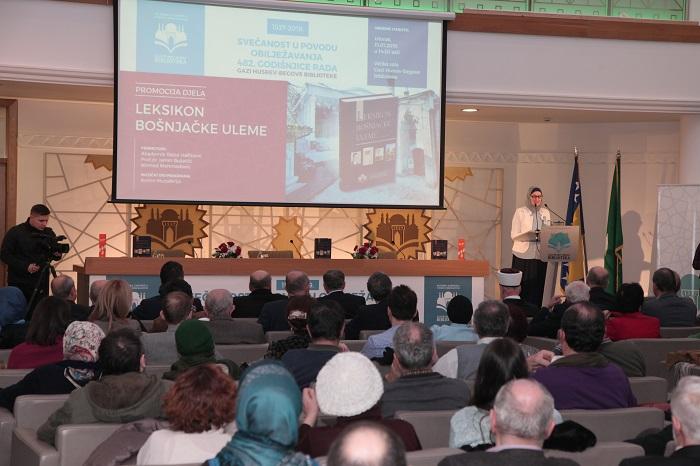 Godišnjica Gazi Husrev-begove biblioteke