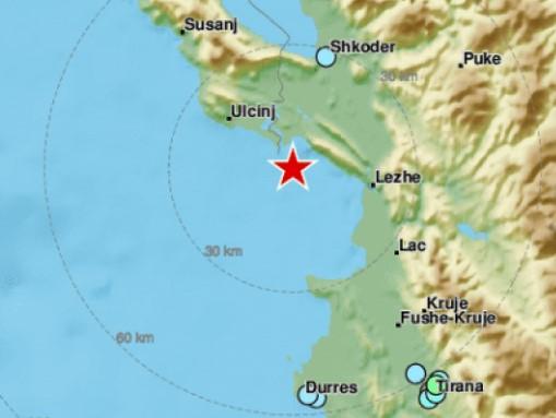 Sergija za nastradale u zemljotresu u Albaniji