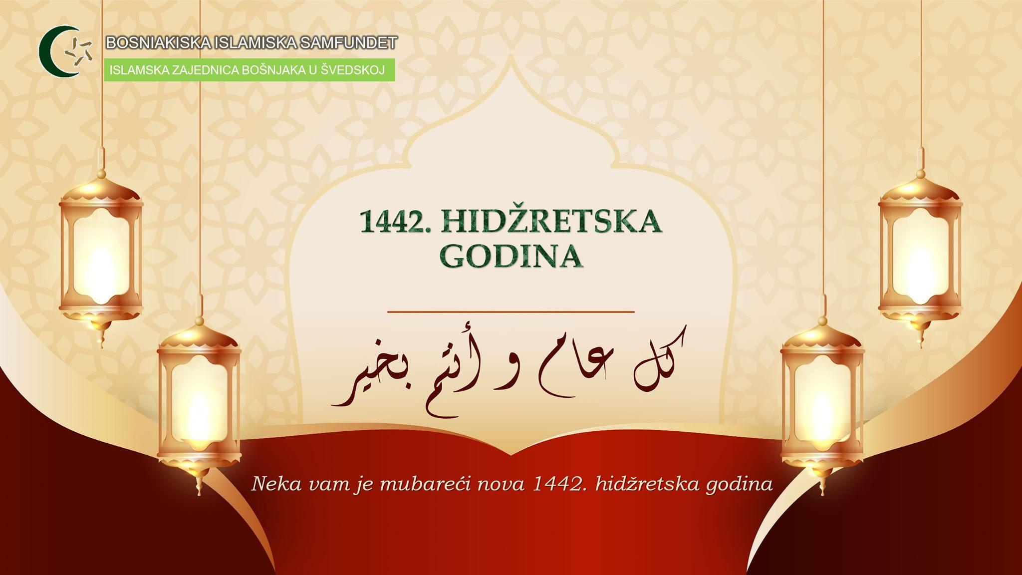 Čestitka povodom Nove hidžretske godine