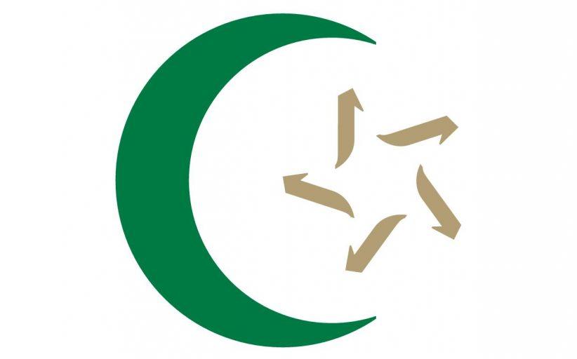 Održana skupština Udruženja Ilmijje Islamske zajednice Bošnjaka u Švedskoj