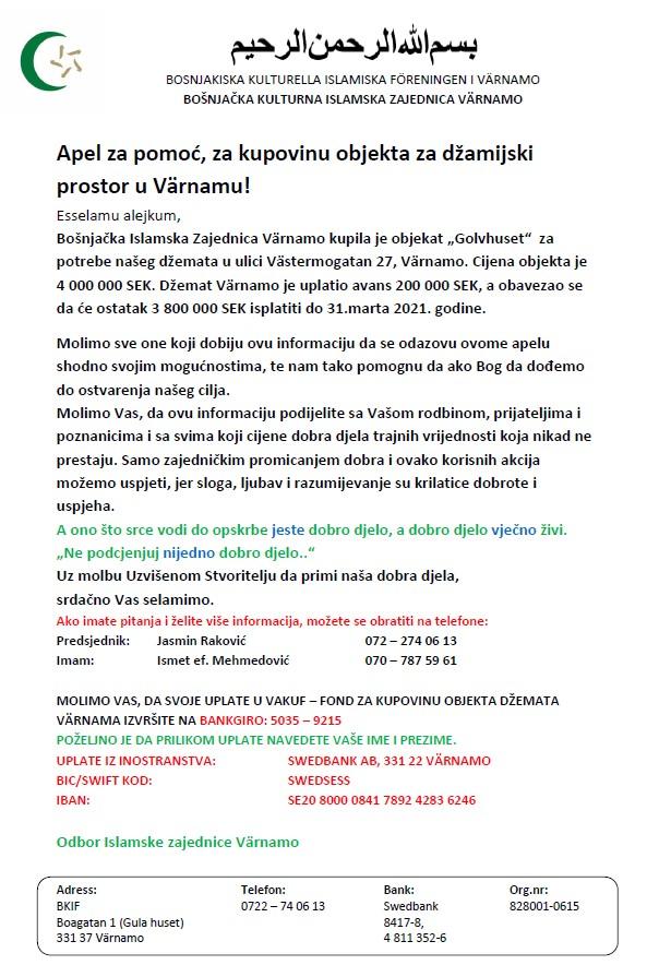 Apel za pomoć, za kupovinu objekta za džamijski prostor u Värnamu